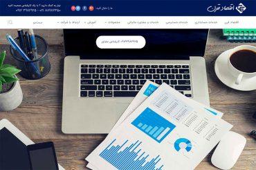 طراحی سایت و سئو شرکت حسابداری اقتصاد قرن