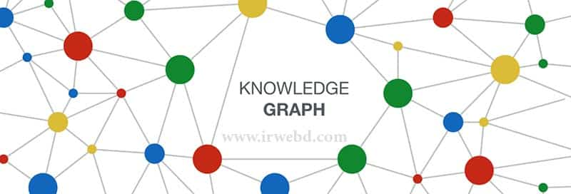 گراف دانش