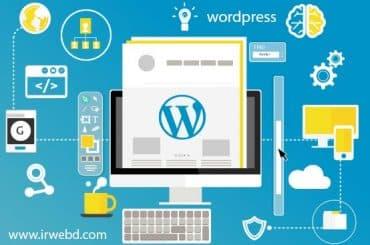 طراحی سایت با وردپرس در کرج